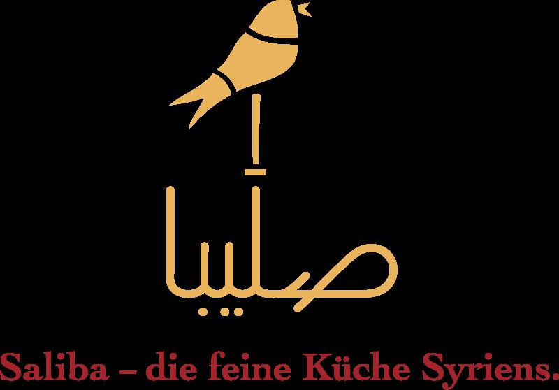 Logo Saliba Alsterarkaden